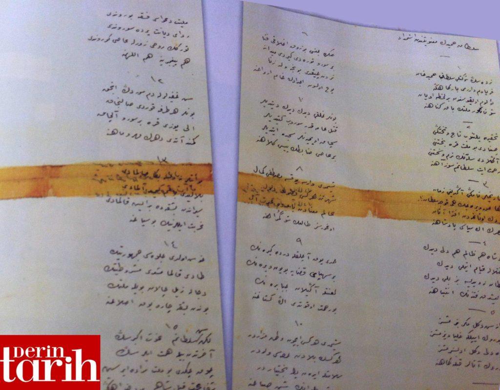 Sultan Hamid'in Maneviyetinden İstimdad