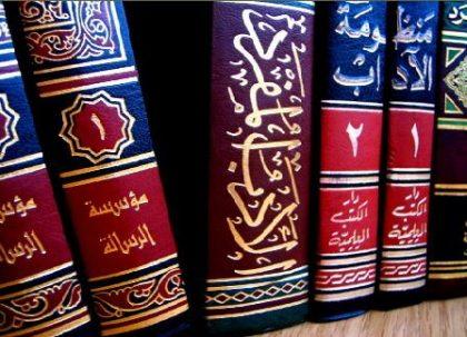 kitaplar-420x303-1 Mezhepsizlik Dinsizliğe Köprüdür