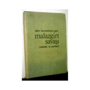 islam-kaynaklarina-gore-malazgirt-savasi-300x300 İslam Kaynaklarına Göre Malazgirt Savaşı