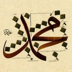 islam-nedir-250x250-1 İslâm Kelime Anlamı