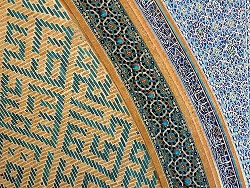 islam-sanati-1 İslam Sanatında Tevhid Şuuru Hakimdir