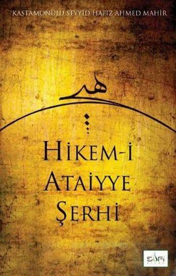 sufi_hikem-i_ataiyye_serhi_tn Ataullah İskenderi, Hikemi Ataiyye Şerhinden Alıntılar