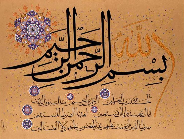 Fatiha_hat1 Hastalara Fatiha Suresi Okumak Şifadır
