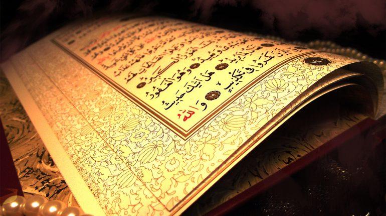 Kuran-Muslumanligi-770x430 'Kur'ân İslâm'ı' tehlikesi