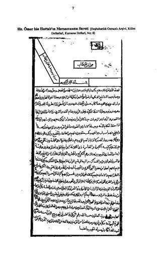 kuduste-muslumanlar-gayri-muslimlere-nasil-davrandi Kudüs'te Müslümanlar Gayr-i Müslimlere Nasıl Davrandı?