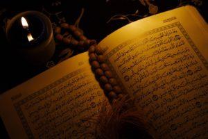 ulul-emr-kimligi-300x200 Fatiha Suresi 2.Ayeti Olan ''Er Rahmanir Rahim'' Üzerine
