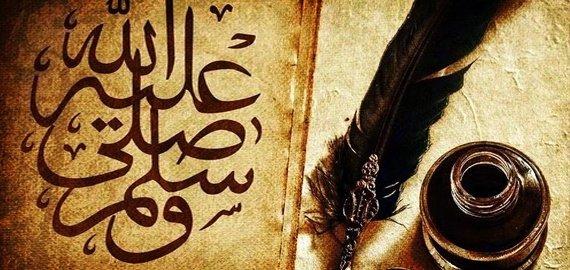 20149031503-b Ebu Reyye'nin ''Adva Ales's Sünne el-Muhammediyye''Adlı Eserine Bir Değerlendirme