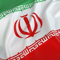iran-250x250 Mezhep Suretindeki Hizip