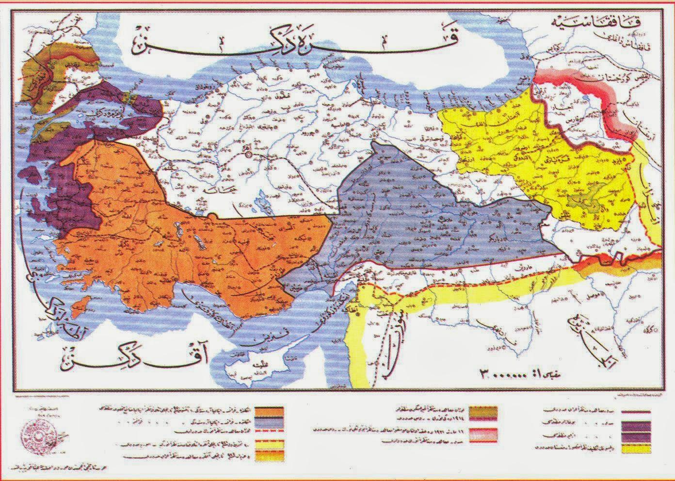 sevr-antlasmasi-harita 9 Soruda Sevr Antlaşması
