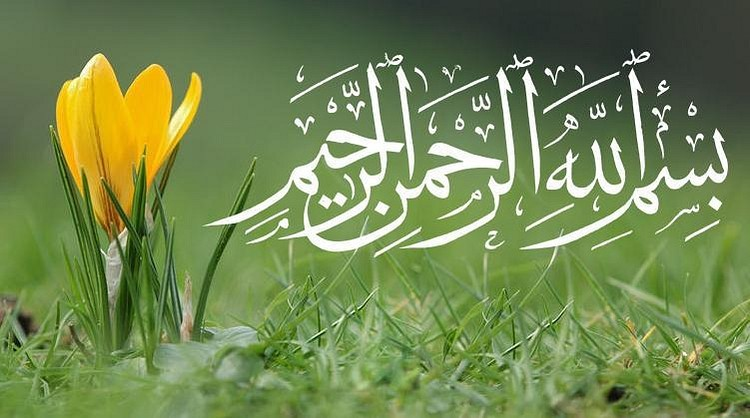 Kimin İçin Allah Var, O'na Herşey Var