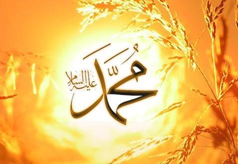 hz-muhammed Peygamberler Ve Gayb