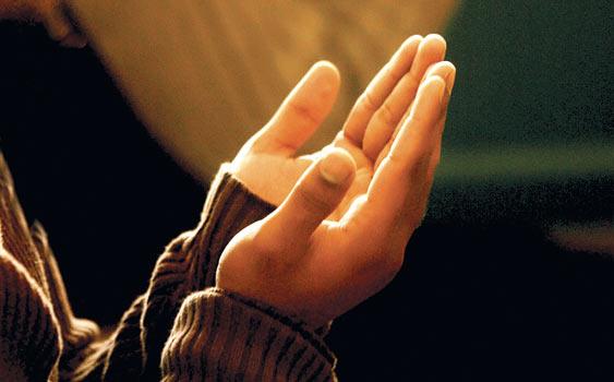 Duanın Karşılığı