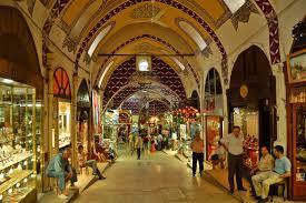 Hergün Binlerce Turistin Ziyaret Ettiği Kapalı Çarşı'nın Kitabesini Bile Yok Ettiler! |