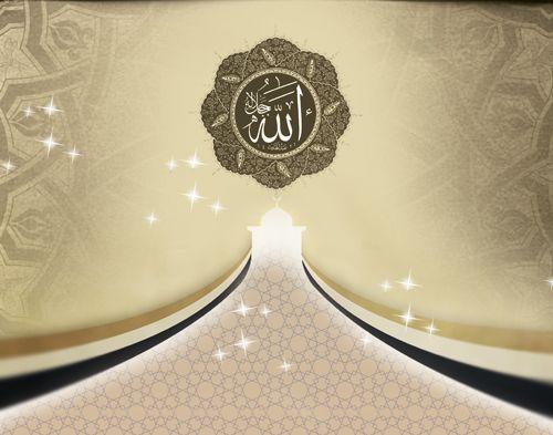 Tasavvuf ve İslam