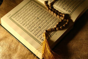 İman ve Küfrün Ne Olduğunu Bilmeyen Bir Kimsenin Durumu Nedir?