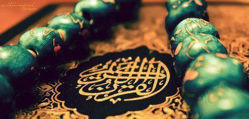 allah-in-sifat-ve-fiilleri00395f6e10 Allah'ın 'Mütekellim/Konuşan' Olması