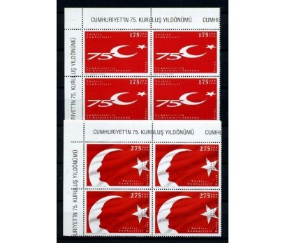cumhuriyet-1998-cumh75yildonumu-dbl-081214-mb85724_4430618_r11 75.Yıl Cumhuriyetinden Fragmanlar
