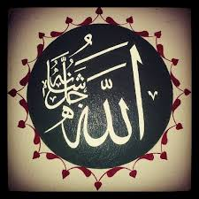 Yüce Allah'ın Kalpler Üzerindeki Tasarrufu