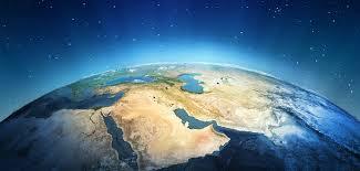 İslam Medeniyeti ve Ortadoğu