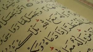 Cilbab Kavramı ve Tesettürdeki Yeri