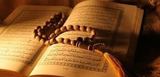 Kur'ân'da neden tafsilât yok?