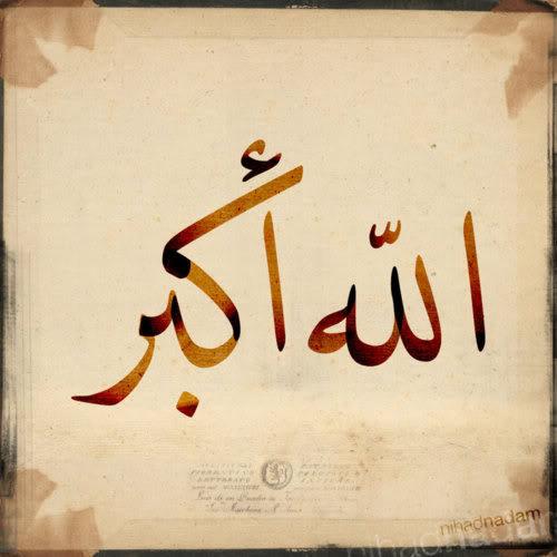 Her Şey Allah'ın Övgüsünü Tespih Eder