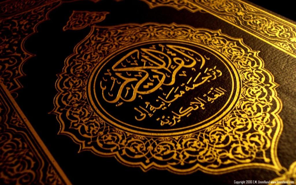 İslam ahlakı…Buna muhtacız.