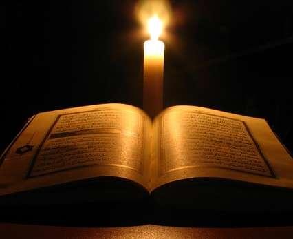 Kur'an Tefsirine Duyulan İhtiyaç