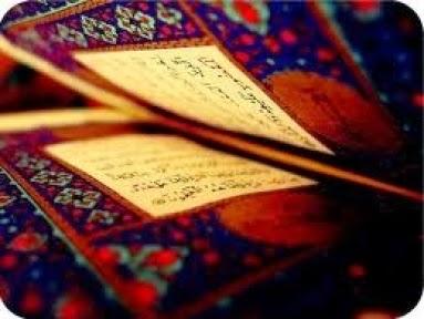 kuran Allah'ın Varlığı ve Birliği