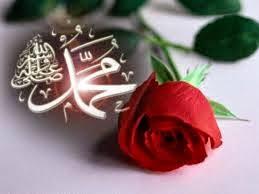 Nûr-u Muhammedi