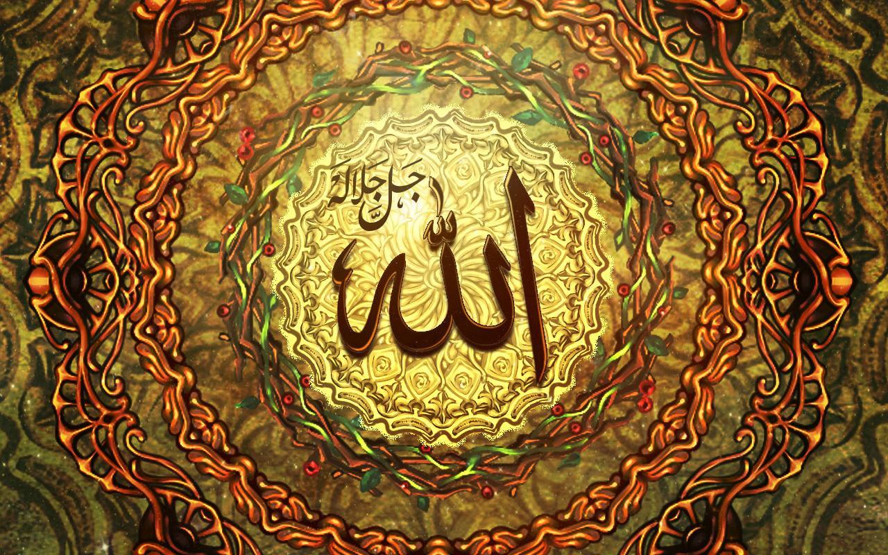 unnamed Ahirette Allah'ın Görülecek Olması,Kuran'a Aykırı mı ?