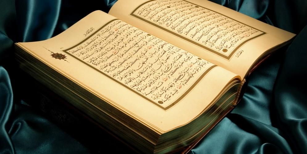 Kur'ân'ın i'câzı, tahrifine bir settir