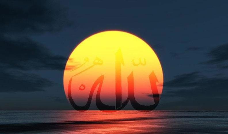 Allah-yazili-Guzel-Resimler-0 Madem eşya var sanatlıdır, elbette bir ustaları var