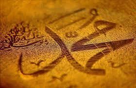 Hz.Muhammed (a.s.m) haşrin dahi delilidir