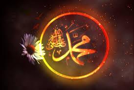 Kainat, Hz. Muhammed'e (asm) şahitlik eder