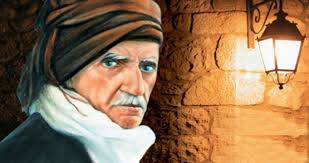 indir11 Şeriat-ı İlâhiye ikidir