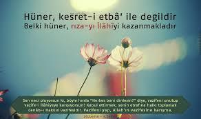 Allah'ın rızası çoklukla değil ihlâs ile kazanılır