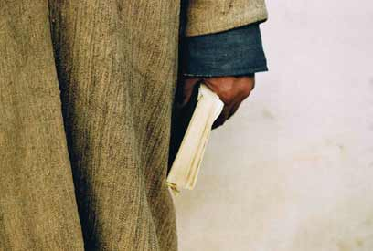 Ehl-i Sünnet ve'l Cemaat'e Uymaya Teşvik