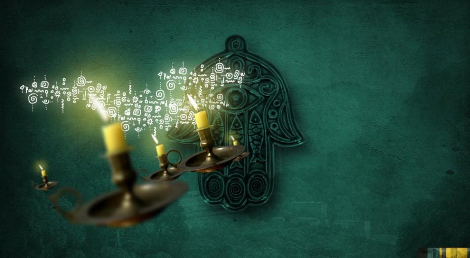 fatma_ana_islam_tasavvuf_sufi Meczubun Gönül İlacı