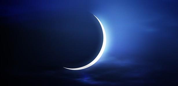 suudi_arabistandan_hilal_aciklamasi13758366940_h1059641 Lale,Hilal,Allah