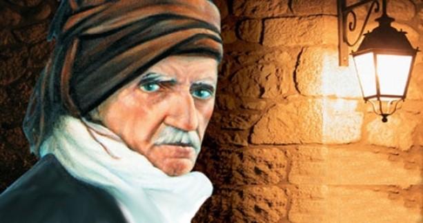Ali Ulvi Kurucu (r.h) Said Nursi (r.h) ''Tarihçe-i Hayat' Adlı Eserine Yazdığı Önsöz