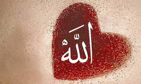 indir-2-5 Aşk-ı Mecazi'den Aşk-ı Hakiki'ye İnkılab