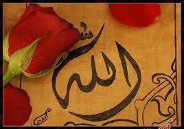 Dinde İç-Dış İlişkisi: Zahir ve Bâtın