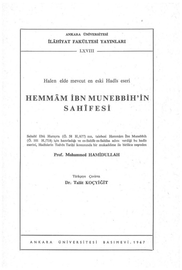 Hemmam İbn Münebbih'in Sahifesi