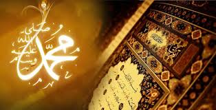 'Mirkât-üs Sünneti ve Tiryâku Maraz-ıl-Bid'a' Risalesi
