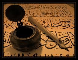 images-3-2 İmam el-Gazzâlî - Kanunu't-Tevil