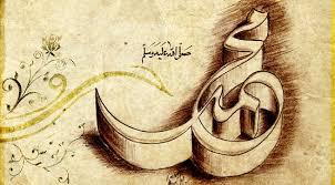 Resulullah'tan (a.s) Tevatür Yoluyla Geldiği Bilinen Şer'i İlkelerden Birini İnkar Eden Kimseler Hakkında