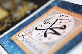 indir-3-1 Allah Resulü'nün (s.a.v.) Beşeriyetine Dengeli Bakış
