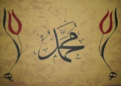 m5 Şu pencere, Hz. Muhammed'in (a.s.m) penceresidir