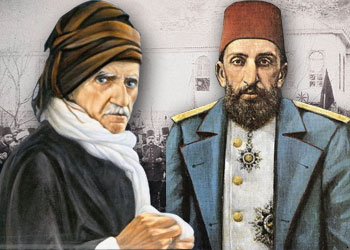 65434 Bediüzzaman ve Sultan 2.Abdülhamid Han